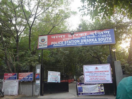 Dwarka Police station
