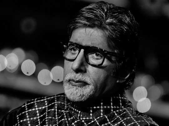 Amitabh Bachchan Trolled Again