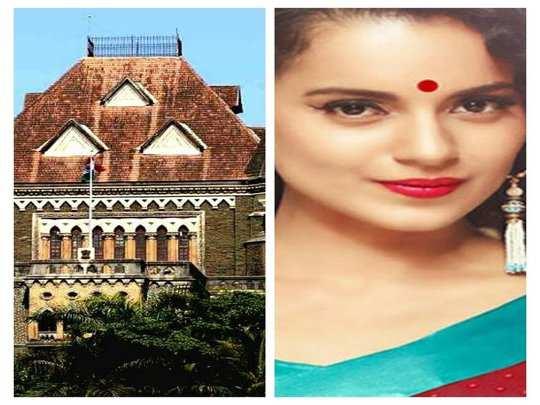 BMC spent eighty two lakh in kangana ranaut case