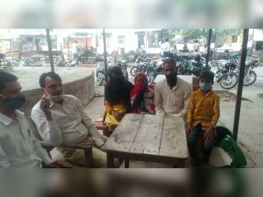 मेम चंद से मोहम्मद अनस, राजस्थान में दलित परिवार के जबरन धर्म परिवर्तन का चौंकाने वाला मामला