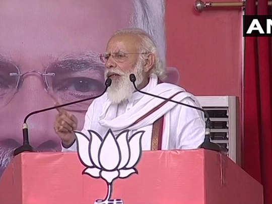 bihar chunav me pm modi ki rally janiye sabhi bade update : बिहार के चुनावी रण में पीएम मोदी करेंगे तीन रैलियां राहुल गांधी की भी दो चुनावी सभा