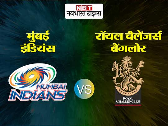 IPL vs toi
