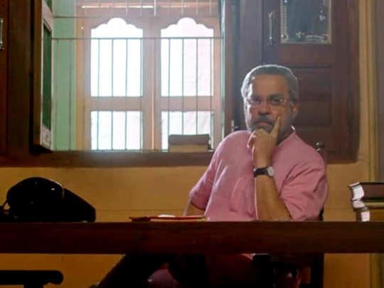 Mahesh Thakur As Narendra Modi