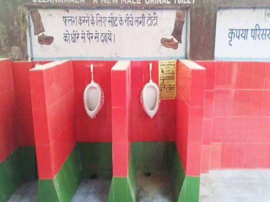 गोरखपुर रेलवे अस्पताल का टॉइलट
