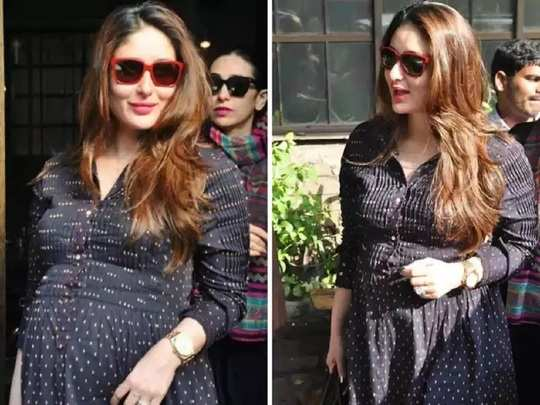 is it good to being pregnant after age of 40 like kareena kapoor in marathi