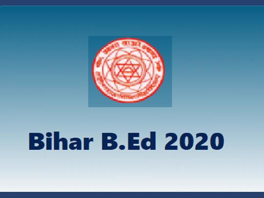 bihar b.ed
