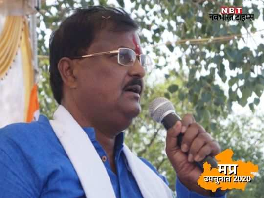 madhya paresh by elections (1)