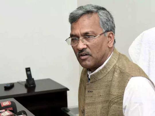 CM त्रिवेंद्र सिंह रावत (फाइल फोटो)