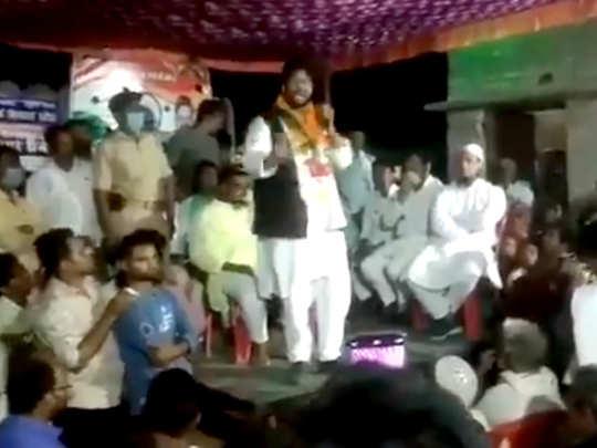 Stage Collapsed During Netaji Speech
