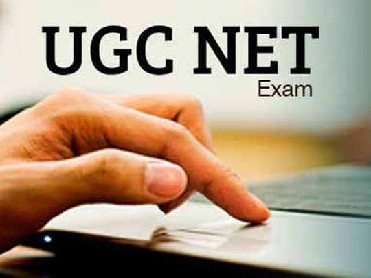 UGC NET 2020 परीक्षेचे अॅडमिट कार्ड जारी