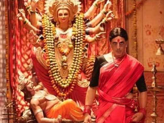 अक्षय कुमार की फिल्म