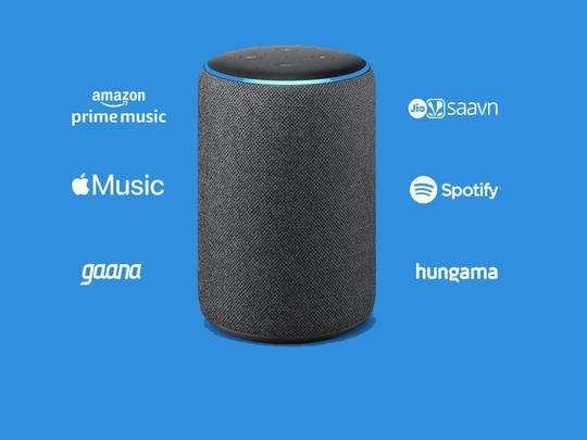 Smart Devices On Amazon : इन डिवाइस से घर को बनाएं स्मार्ट होम, खरीदें ये Amazon Smart Devices