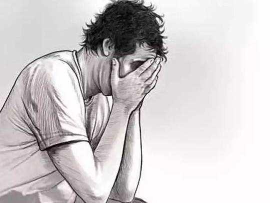 तरुणीनं एक्स बॉयफ्रेंडला भेटायला बोलावलं; अॅसिड फेकले