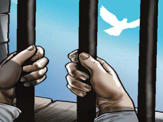 Sangli: अल्पवयीन मुलीवर बलात्कार; आरोपीला ७ वर्षे तुरुंगवास