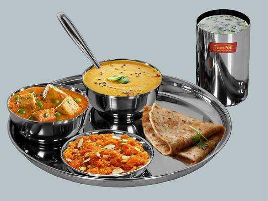 Dinner Set On Amazon : स्टील के मजबूत और टिकाऊ डिनर सेट 1,500 रुपए से भी कम कीमत में यहां से खरीदें