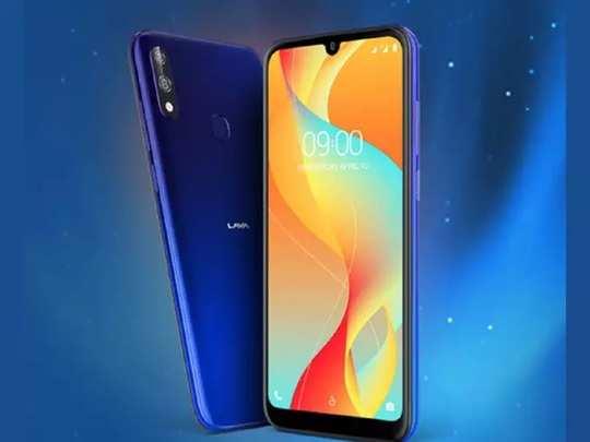 Lava BE U Smartphone Launhing Around Diwali, it will be women-centric  smartphone : महिलाओं के लिए आ रहा है लावा का खास फोन Lava BE U, देखें डीटेल  - Navbharat Times