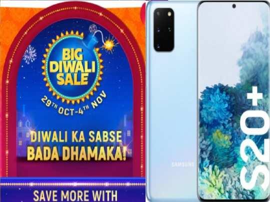Smartphones Flipkart Amazon Diwali sale