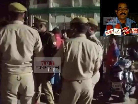 मौके पर जमा पुलिस, विवाहिता का पिता (इनसेट)