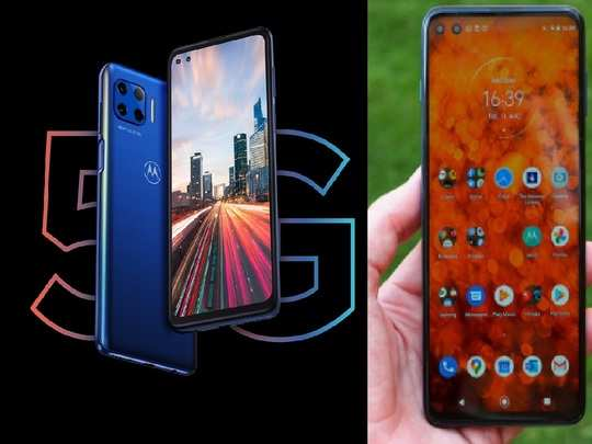 Motorola Moto G 5G Launch India Soon 1