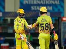 how chennai super kings win against kolkata knight riders in ipl 2020