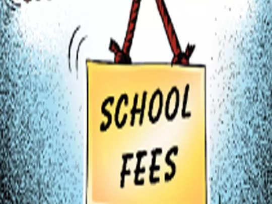 school-fee