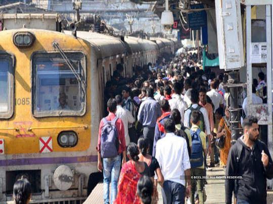 मुंबई लोकल ट्रेन (फाइल फोटो)