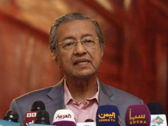 Mahathir former PM of Malaysia