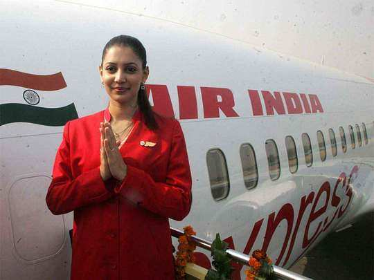 the policy became soft so that air india can be sold, know what has changed