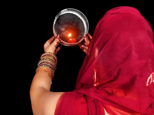 can pregnant women fast karwa chauth in marathi
