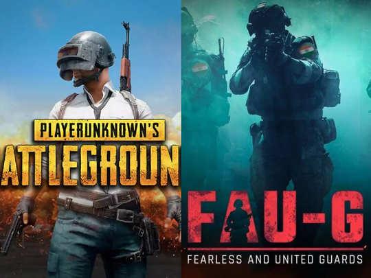 PubG vs Fau-G