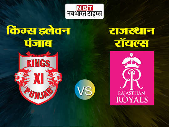 IPL vs toi (6)