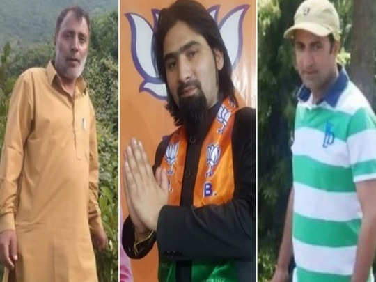 JAMMU KASHMIR BJP LEADERS