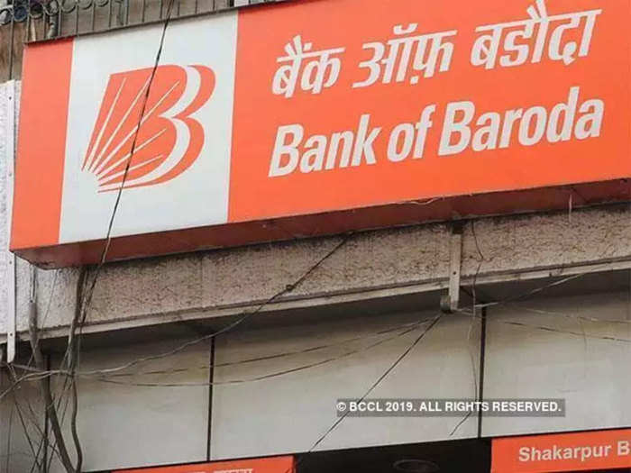 बँक आॅफ बडोदा