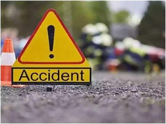 Accident Demo