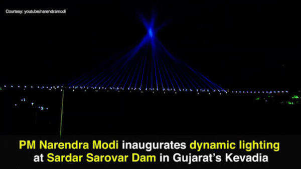watch dynamic lighting at sardar sarovar dam in gujarat