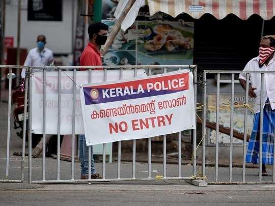 Kerala police banner.