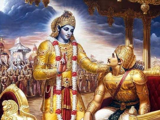 Sri Krishnarjuna Dialogue