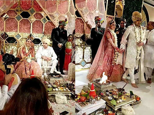 गौतम और काजल की शादी की तस्वीरें