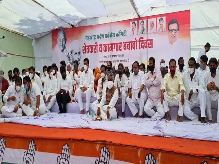 maharashtra congress file photo