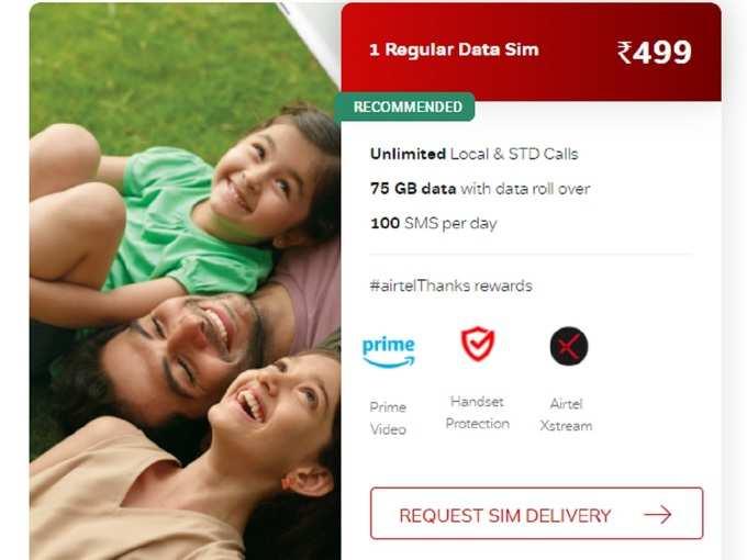 Airtel 499 postpaid plan