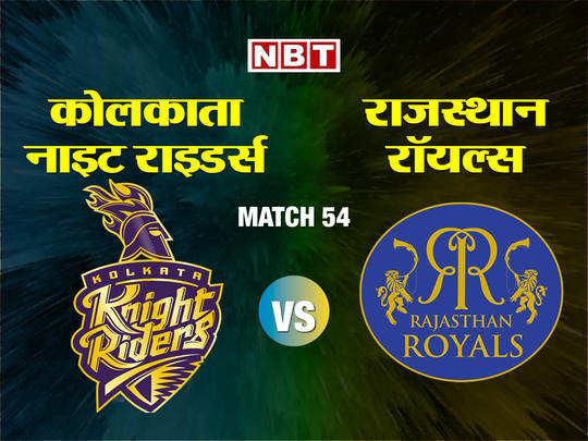 IPL vs nbt2