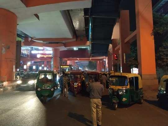 ई-रिक्शा और ऑटो से लगता है जाम