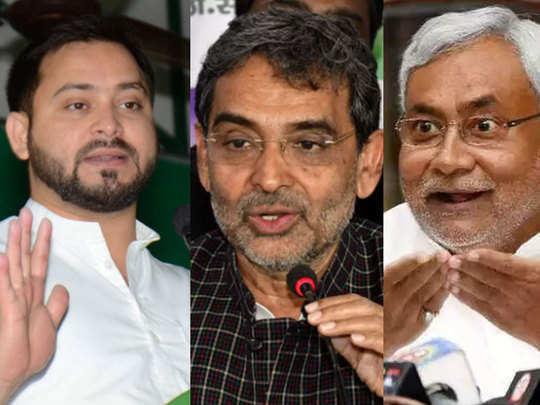 bihar chunav 2020: will upendra kushwaha gdsf can become kingmaker against nda and mahagathbandhan bsp aimim