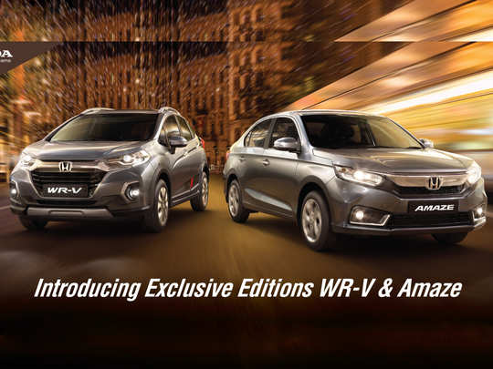 exclusive editions of Amaze and WR-V