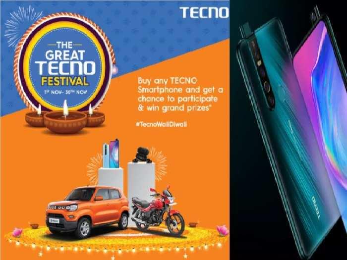 Great Tecno Festival in India