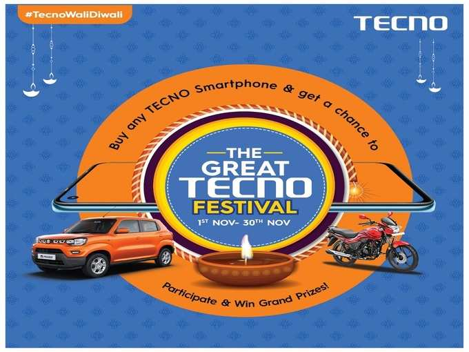 Great Tecno Festival in India 1