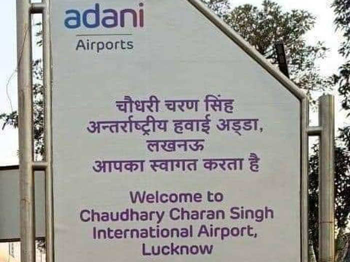 adani group take over airport operation at lucknow from today 2nd november