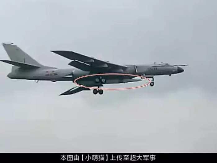 China H-6N Missile