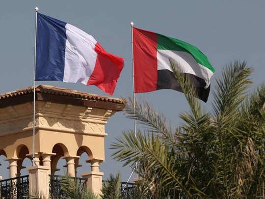 France-UAE