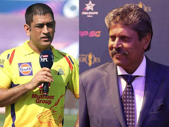 dhoni and kapil dev